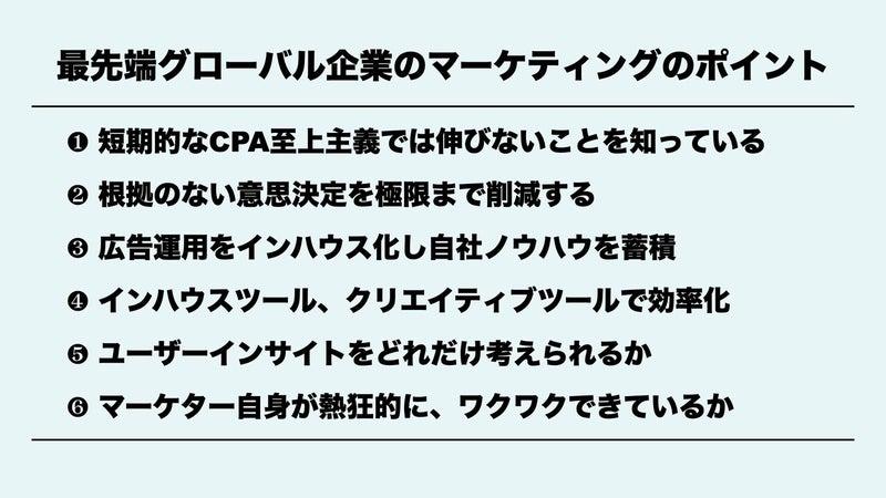 山崎インタビュー.002
