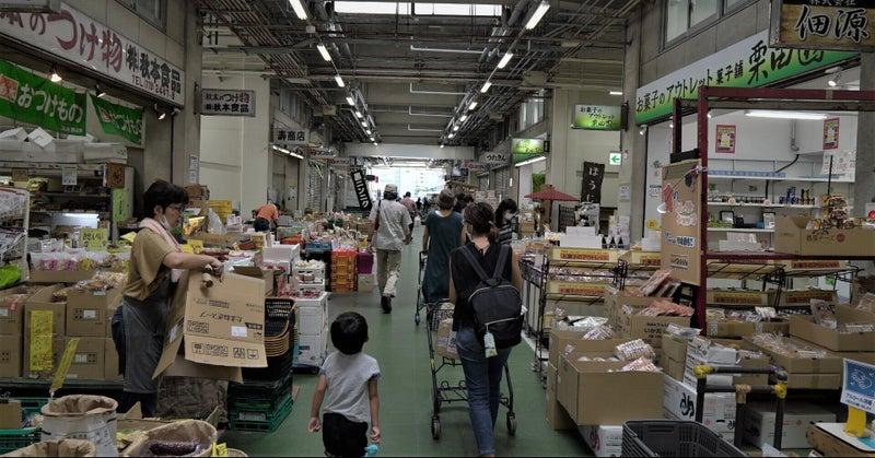 南部 市場 横浜 ブランチ