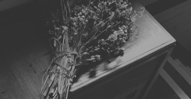 を 花束 みたい いつまで 恋 な した