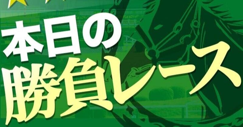 2021 佐賀 記念 【佐賀・佐賀記念】11日発走 主役はクリンチャーらJRA勢―