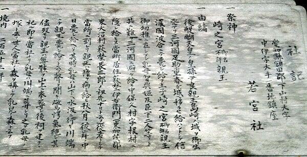 後醍醐天皇の子供たち|私の雑記帳|note