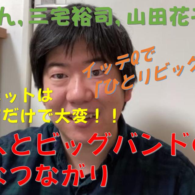 インスタ 山田 花子