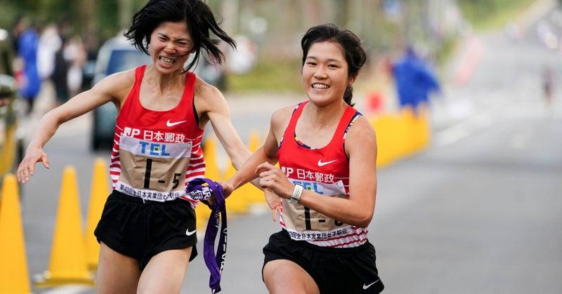 2021 マラソン 山口 ハーフ