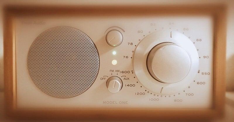 ラジオ ひょろっと 男子