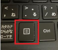 ノート パソコン マウス なし