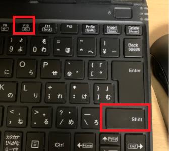 クリック マウス なし で 右