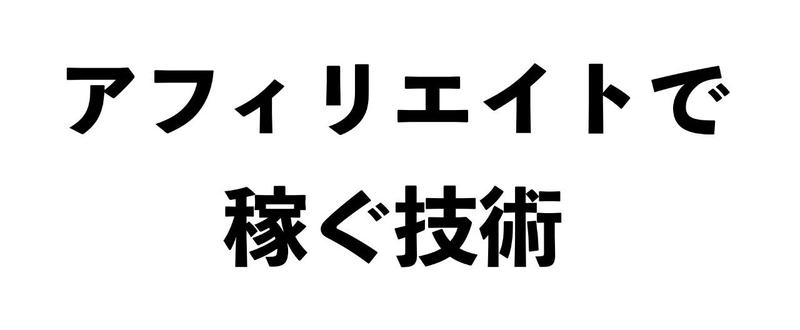 スクリーンショット_2017-06-14_10.19.30