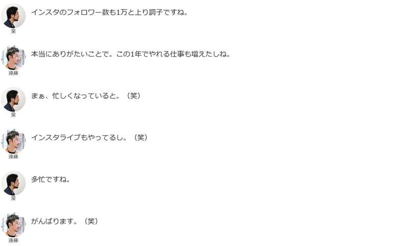 Screenshot_2021-02-20 大人の男に最高の満足を提供するメンズセレクトショップ(2)