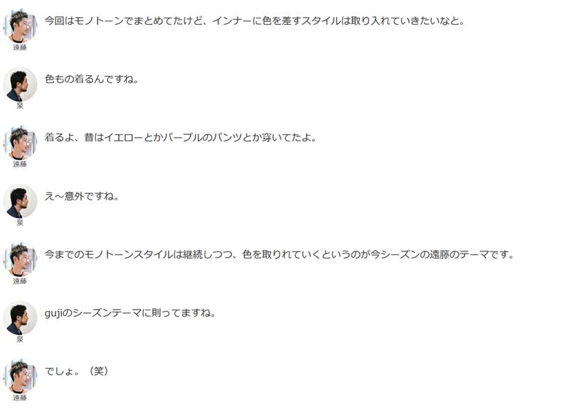 Screenshot_2021-02-20 大人の男に最高の満足を提供するメンズセレクトショップ(6)
