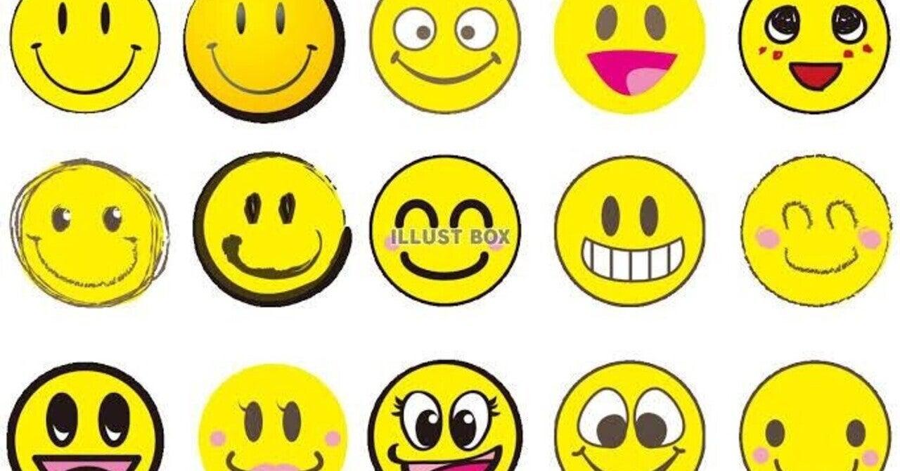 スマイル 歌詞 いつでも ホフディラン「スマイル」は今だから聴きたい!肩の力を抜いてまずは笑うことから始めよう