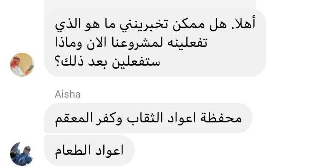 語学ってほんと奥深い。アラビア語という大海