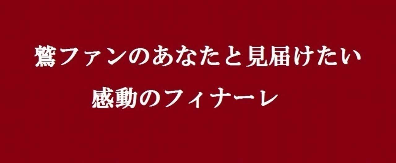 20170628note表紙