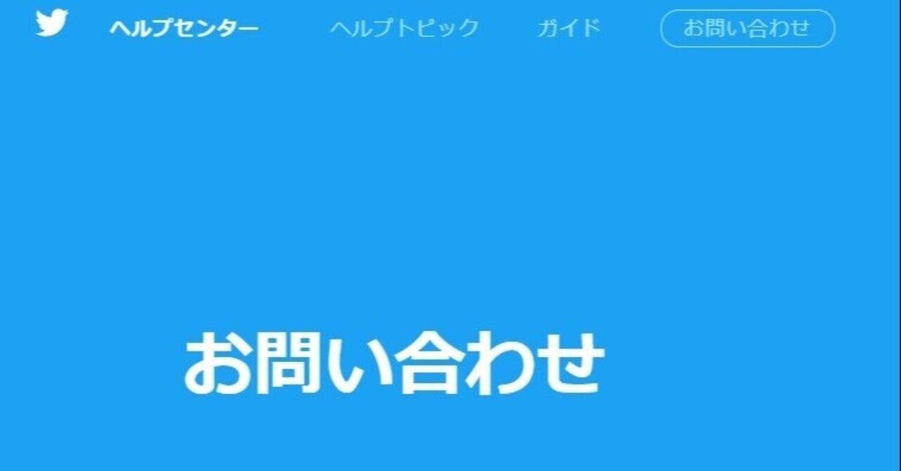 Note マッカーサー jr