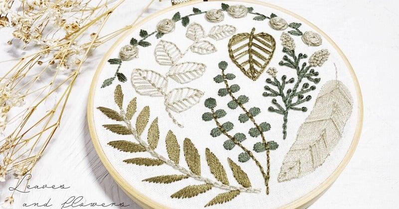図案 刺繍 花 刺繍図案のアイデア!簡単な模様のパターン!