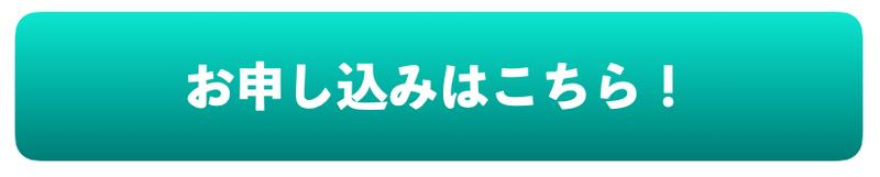 スクリーンショット 2021-03-01 11.49.51