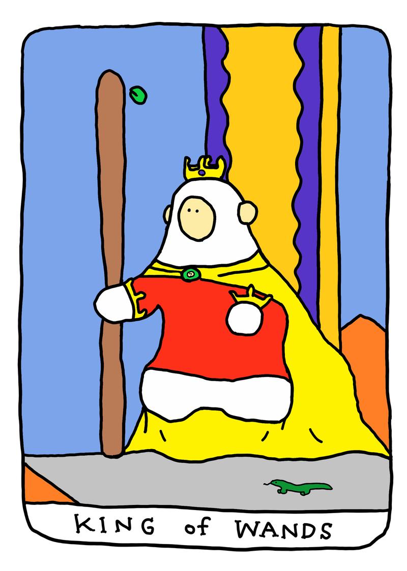 ワンドのキング