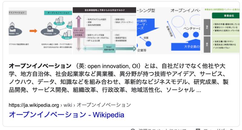 り 地域 wiki