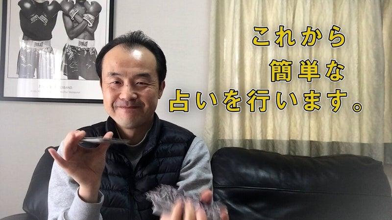 1.A1 イーチンタロット占いの実演 メイン(1).00_00_12_08.静止画010