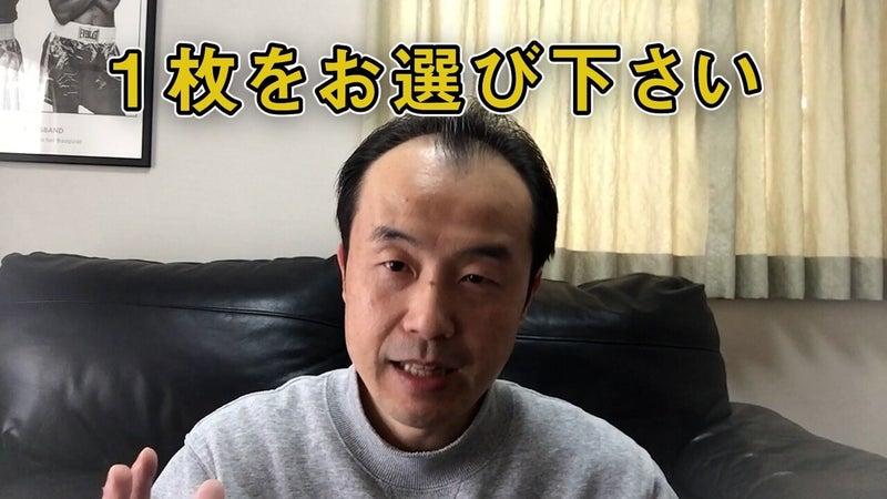 1.A1 イーチンタロット占いの実演 メイン(1).00_00_31_17.静止画009