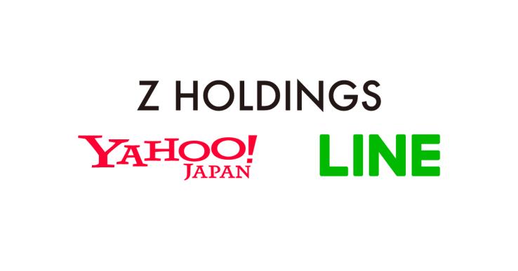 210304 YahooとLineの合併