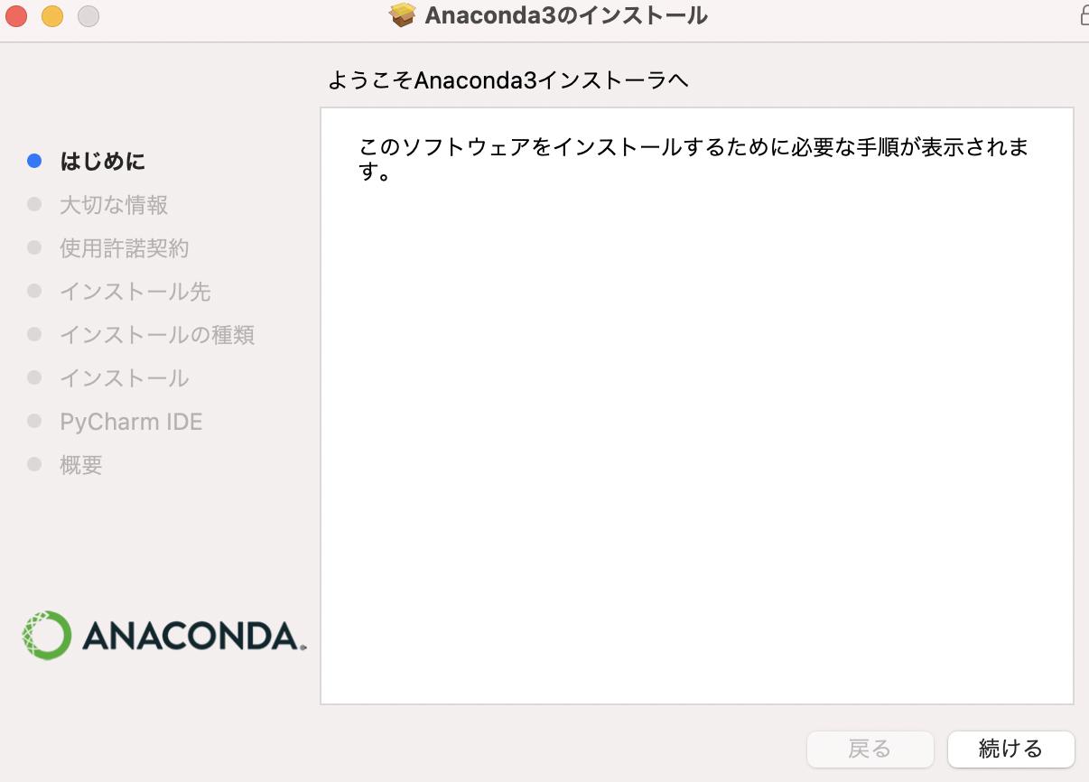 スクリーンショット 2021-03-04 0.23.39