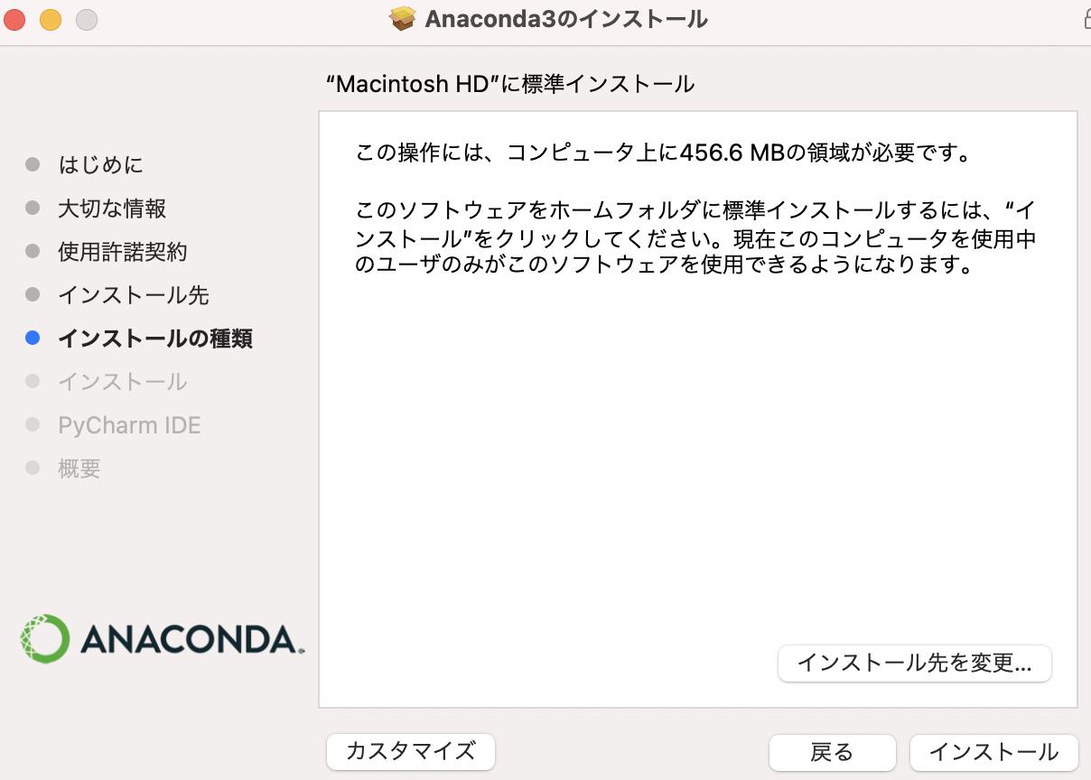 スクリーンショット 2021-03-04 0.24.47