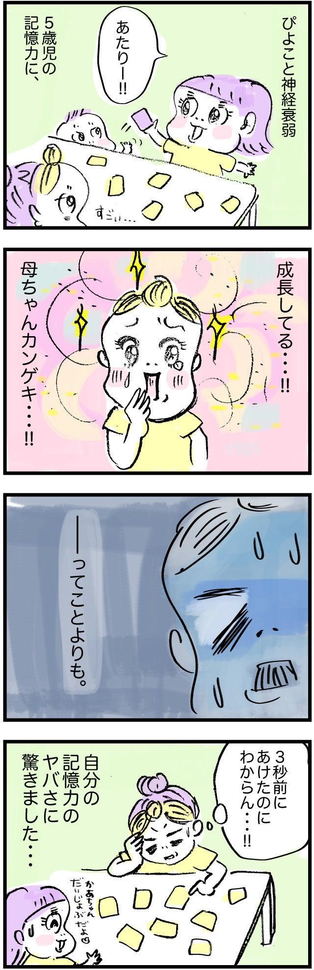 けい た つじ
