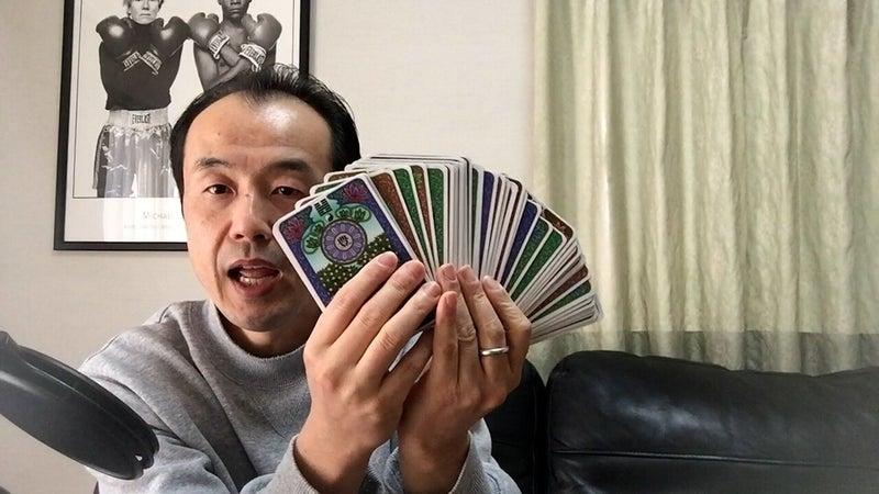 2.1 カードの基本説明・規格 メイン.00_01_43_10.静止画005