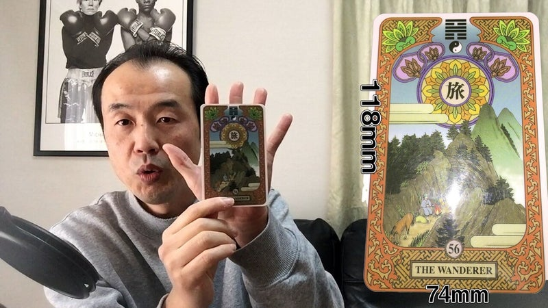 2.1 カードの基本説明・規格 メイン.00_02_02_14.静止画006