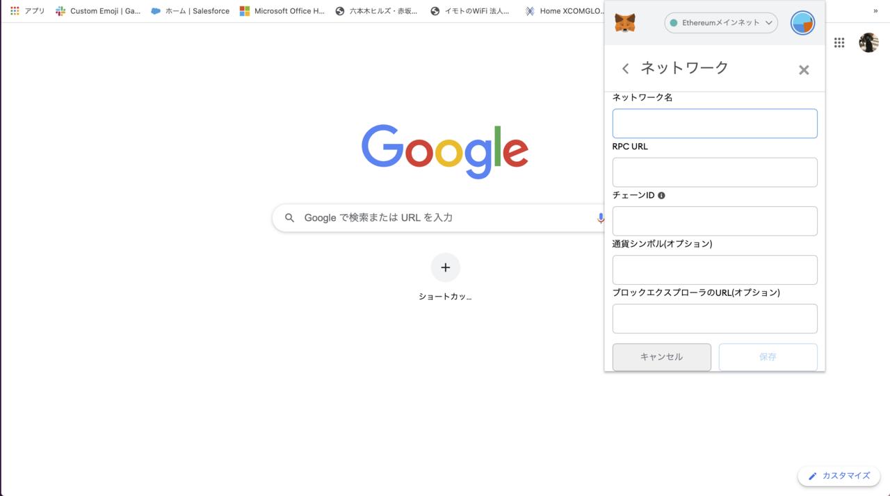 スクリーンショット 2021-03-06 10.29.25