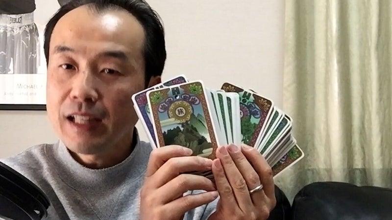 2.2 カードの入手方法 メイン.00_00_46_05.静止画004