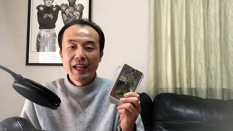 2.2 カードの入手方法 メイン.00_01_22_11.静止画005