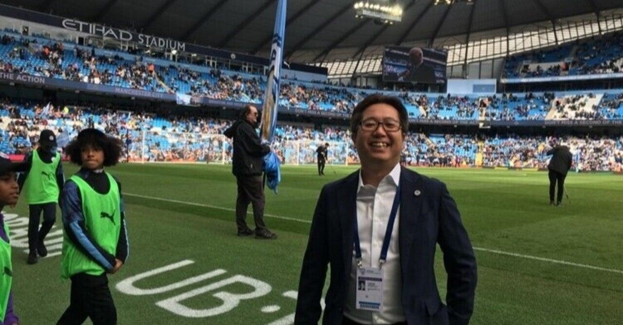 シティ・フットボール・グループ(CFG)で活躍する日本人。(3/3) 西脇さんが考えるスポーツのパートナーシップのあるべき姿とは?