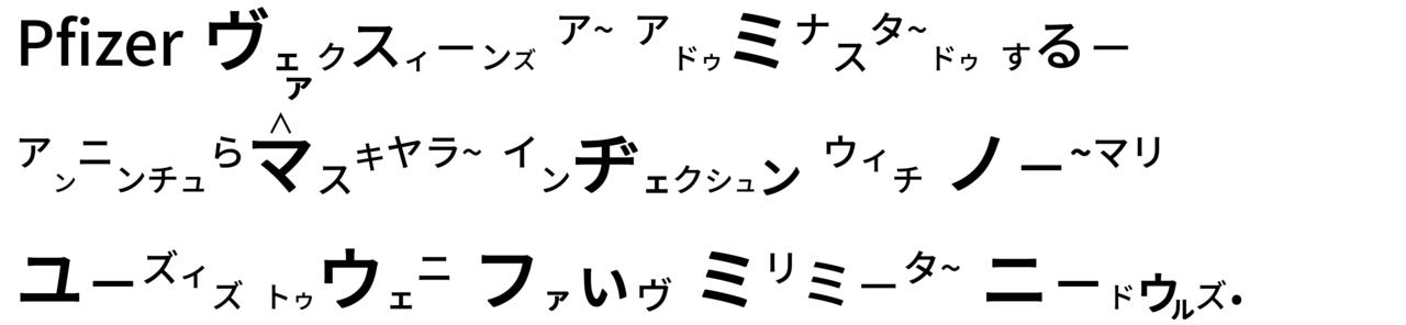 カタカナスクリプト-01 - コピー (6)