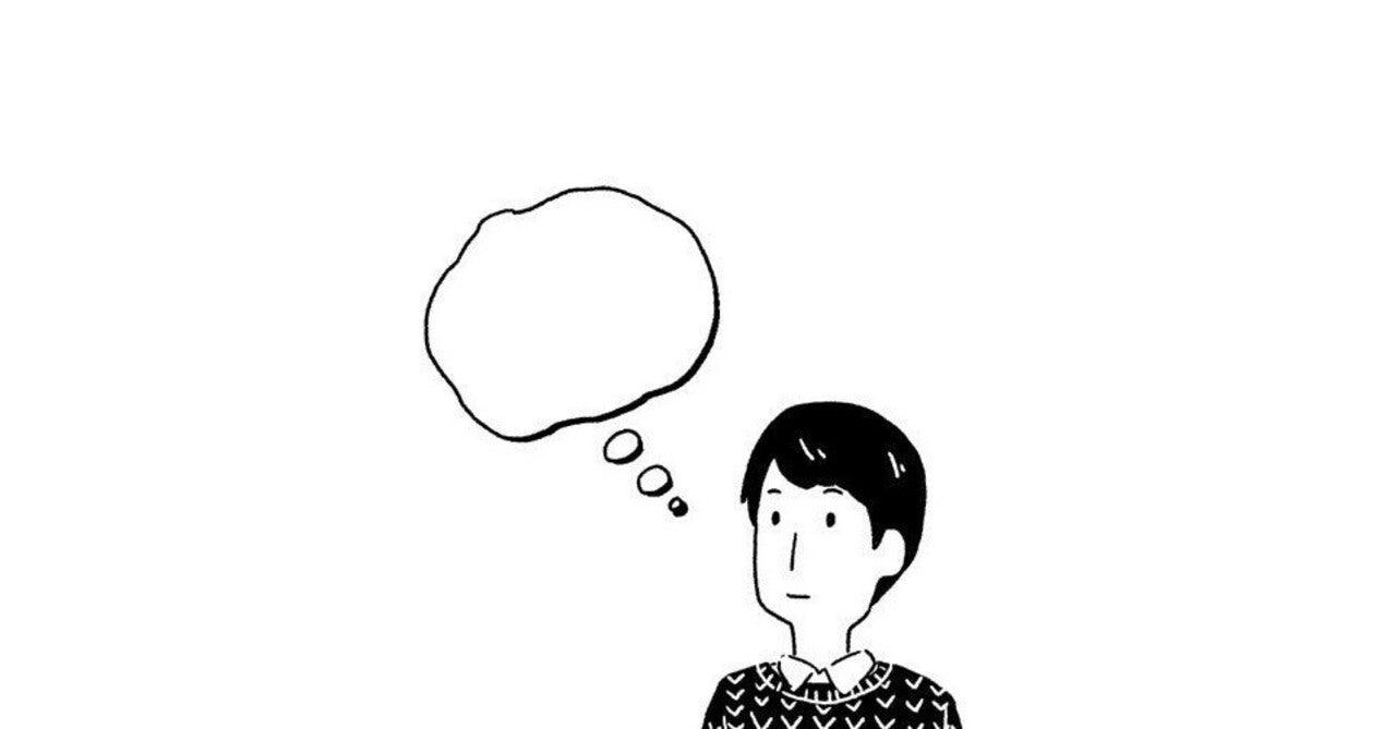 例 回答 イン バスケット 【昇進試験】インバスケット対策 おすすめテクニック2