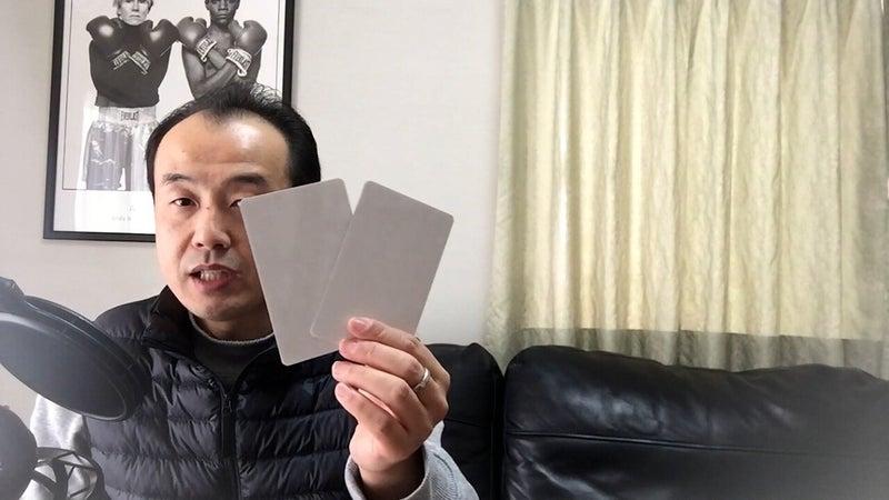 2.4 イーチンタロットカードを自作する方法 メイン.00_01_09_01.静止画004