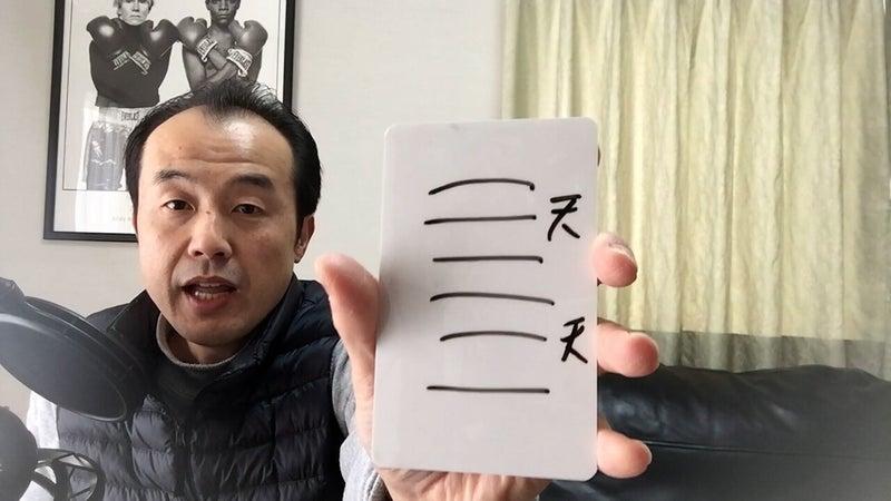 2.4 イーチンタロットカードを自作する方法 メイン.00_02_23_28.静止画009