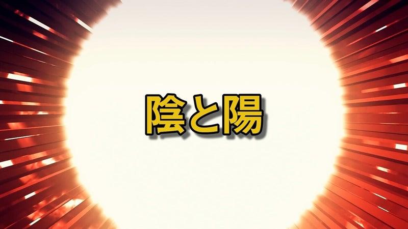 3.3 陰陽の2つの線 メイン.00_03_51_21.静止画018