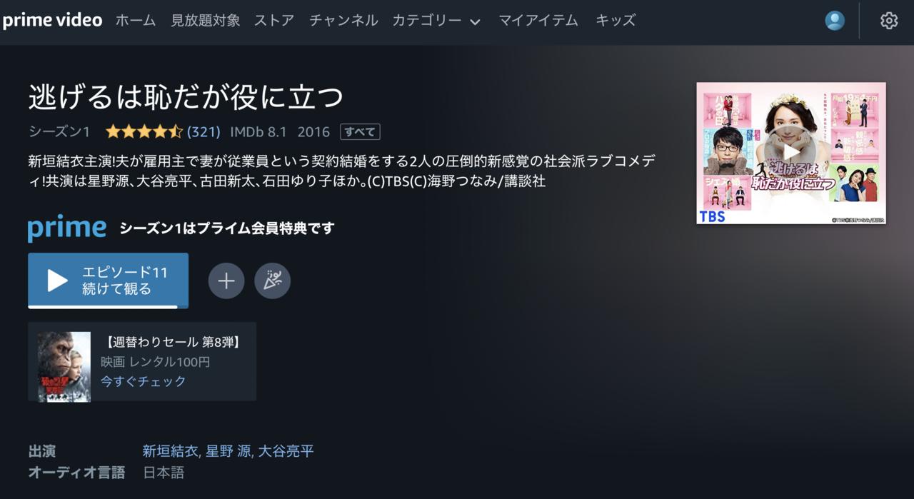 スクリーンショット 2021-03-18 20.48.03