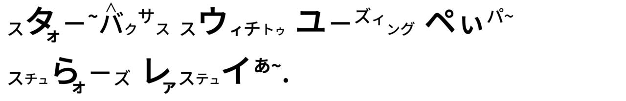 377 スターバックス 再利用可能ストロー販売開始 - コピー (4)
