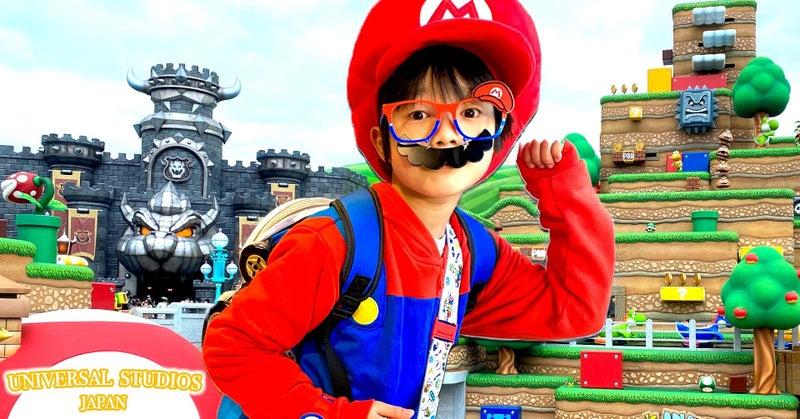 ニンテンドー ワールド スーパー 驚きの再現度!マリオになった気持ちでゲームの世界を楽しめるスーパー・ニンテンドー・ワールド体験レポート