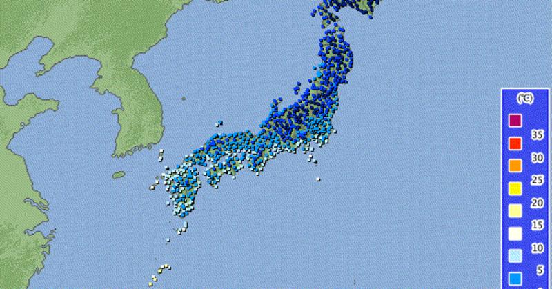 気象庁 アメダス