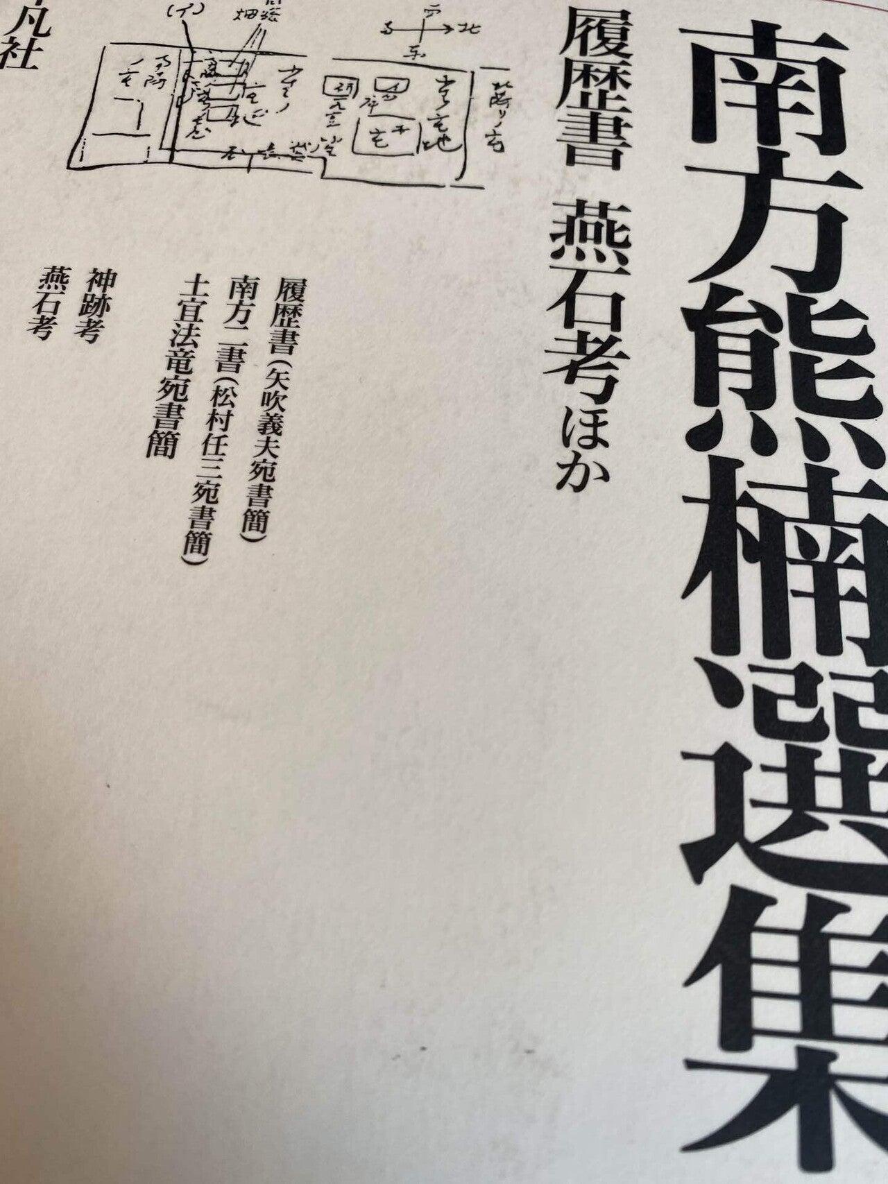 意味 両義 的 タギ テキ【多義的】の例文集・使い方辞典