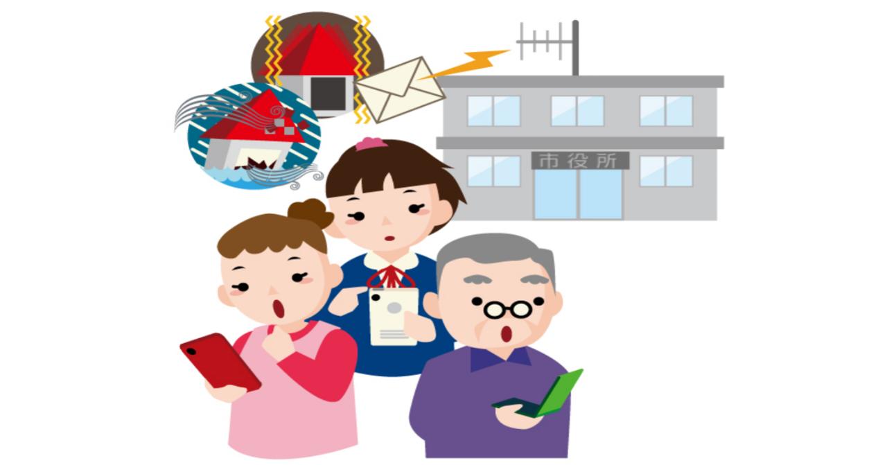 【保存版】災害が発生した時に開くべき情報サイトを被災者・支援者別に紹介
