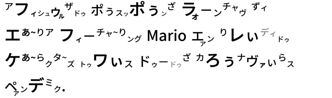378 スーパー任天堂ワールド マリオ - コピー (2)