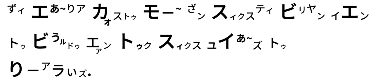 378 スーパー任天堂ワールド マリオ - コピー (3)