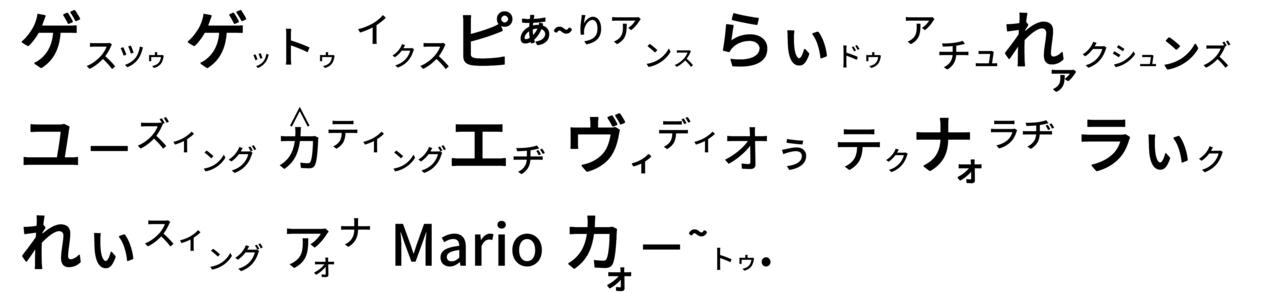 378 スーパー任天堂ワールド マリオ - コピー (4)