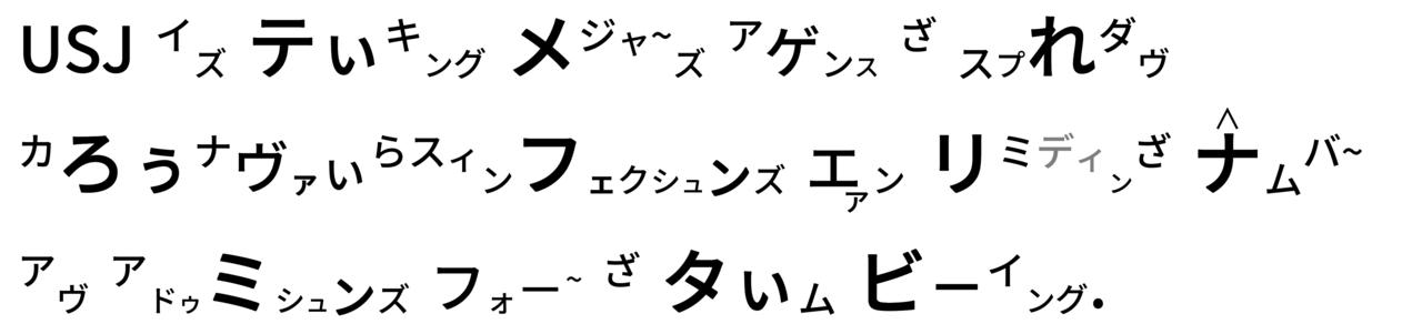 378 スーパー任天堂ワールド マリオ - コピー (6)