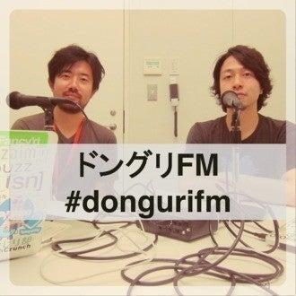ミュージック fm 公式 サイト ZIP-FM77.8
