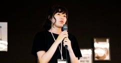 卒業生の今とあの頃(12)デザイン学科卒業 山田華穂さん